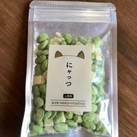 【にゃっつ3個でおひげケースプレゼントフェア対象商品】にゃっつ枝豆チェダー