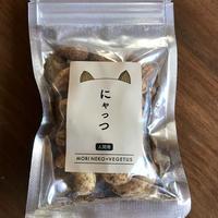 【にゃっつ3個でおひげケースプレゼントフェア対象商品】麻辣ナッツ