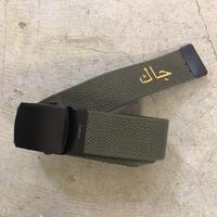 Arabic Belt (olive)