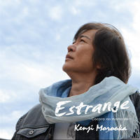 【CD】Estrange