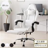St0016  チェア ホワイト ゲーミング オフィス パソコン 学習 椅子 頑丈 リクライニング ハイバック ヘッドレスト フットレスト レザー