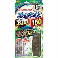 (まとめ)大日本除蟲菊 KINCHO 虫コナーズ プレートタイプ 玄関用 150日用 1個 【×5セット】