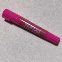 RAUS  ペン(場の浄化用)