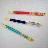 ハーバーリウムボールペン