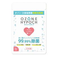 【次亜塩素酸水+オゾンの力 パウダー 除菌 消臭 日本製 試験済 6〜3リットル】99.99%ウイルス除去 スプレー 簡単 水に溶かすだけ【抗菌 食中毒 予防 大容量】オゾンハイポック