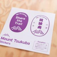 Mount Tsukuba Stikers