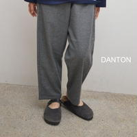 【レディス】柔らかな履き心地で、リラックス感のあるイージーパンツ  DANTON(ダントン)ウールフランネル イージーパンツ JD-2540FDT