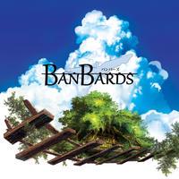 バンバーズ/バンバード ~Piano Version~アレンジコンピCD