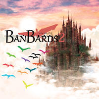 バンバーズ2/バンバード ~Piano Version~アレンジコンピCD