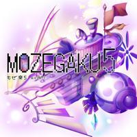 もぜ楽5/mozell 民族系ゲームインストCD