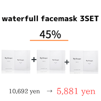 BR waterfull facemask 3 set