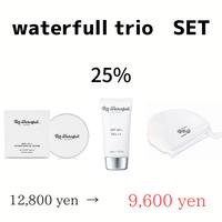 BR trio set