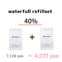 waterfull refill set