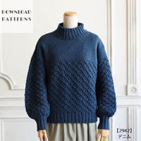 【編み図】透かし柄の長袖プル