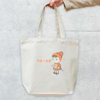 スキー毛糸トートバッグ〈オレンジ〉
