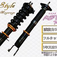 M'sStyleフルタップ車高調 (エムスタダンパー) 通常価格¥118,000