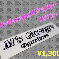 M'sステッカー TYPE-C クロフチシロモジ