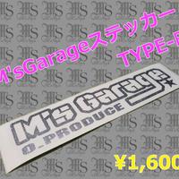[新作] M'sステッカー TYPE-F シルバーラメ