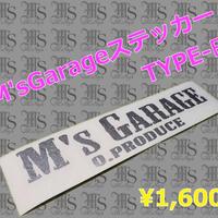 [新作] M'sステッカー TYPE-E シルバーラメ