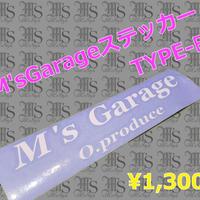 M'sステッカー TYPE-B ホワイト