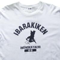 豊天商店 茨城県Tシャツ(白)