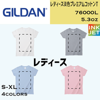 GILDAN ギルダン レディース淡色プレミアムコットンT 76000L【本体代+プリント代】
