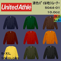 United Athle ユナイテッドアスレ 濃色スエット(抜染プリント) 5044-01【本体代+プリント代】