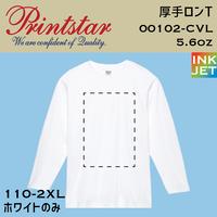 Printstar プリントスター ロンT 00102-CVL【本体代+プリント代】