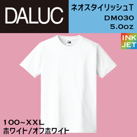 DALUC ダルク DM030【本体代+プリント代】