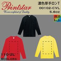 Printstar プリントスター 濃色ロンT(抜染プリント) 00102-CVL【本体代+プリント代】