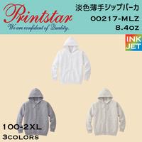 Printstar プリントスター 淡色薄手ジップパーカー 00217-MLZ 【本体代+プリント代】