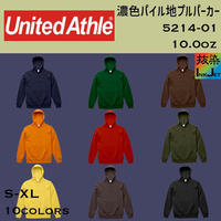 United Athle ユナイテッドアスレ 濃色プルパーカー 5214-01(抜染プリント)【本体代+プリント代】
