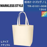 MARKLESS STYLE キャンバストートLサイズ TR-0101-008【本体代+プリント代】