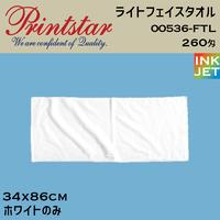 Printstar ライトフェイスタオル  00536-FTL / ホワイト【本体代+プリント代】