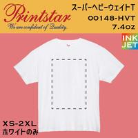 Printstar プリントスター スーパーヘビーウェイトT 00148-HVT 【本体代+プリント代】