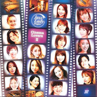 【CINEMA LOVERS Ⅱ】』[JAZZ LADY PROJECT]