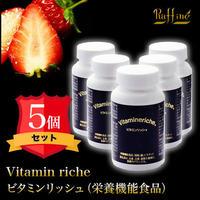 ビタミンリッシュ【5本セット】白髪サプリメント(栄養機能食品)定価45,900円【送料無料】