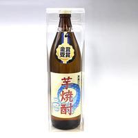 ボトル用クリアケース O-41 SAKE720ml用ワイド【50枚】