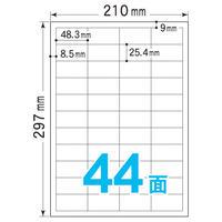 A4ラベルシール 44面(100シート入) 48.3mm×25.4mm T20-4401B