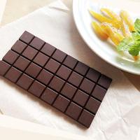 スラウェシチョコレート<Mint & Citrus>やまぐちみぐみさんの絵の包み紙