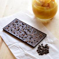 スラウェシチョコレート<塩レモン&カカオニブ>やまぐちみぐみさんの絵の包み紙