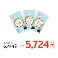 【1ヶ月定期便】  排塩サプリメント むくまんもん 60カプセル×3(税込)