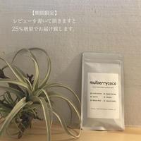 桑の葉 mulberry coco 40g