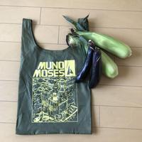 2020 imaoon ShoppingBag(MossGreen)