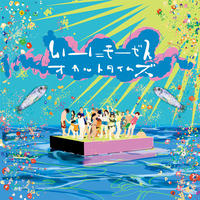 2nd mini album 「オカルトタイムズ」