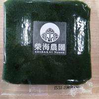 【定期便】毎日の健康に!絞りたて冷凍青汁 100ml×30袋