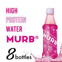 【NEW!! 】MURB   8本セット