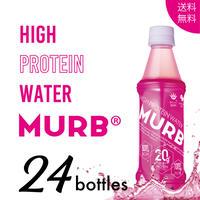 【NEW!!】MURB 24本セット