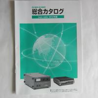 東京ハイパワー 2012年版  総合カタログ  ★中古品★