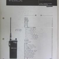 KENWOOD/ ケンウッド  TH-45  サービスマニュアル★中古品・貴重品★